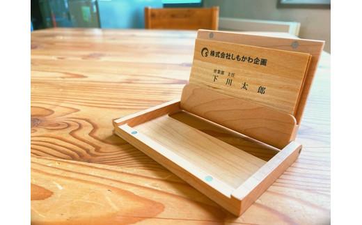木製名刺 100枚
