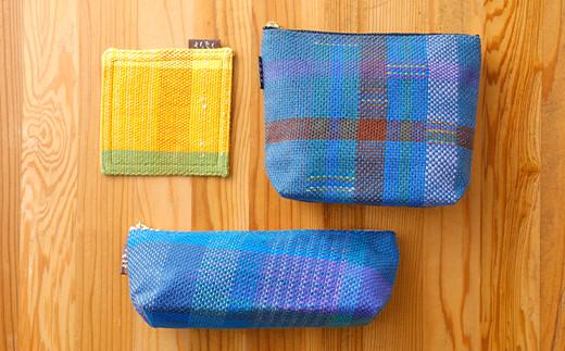 【思いやり型返礼品】手織り製品3点セット ポーチ コースター ペンケース