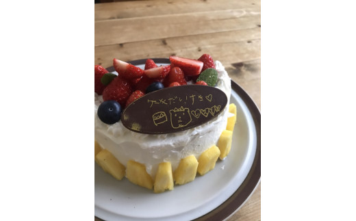 できあがったケーキです!