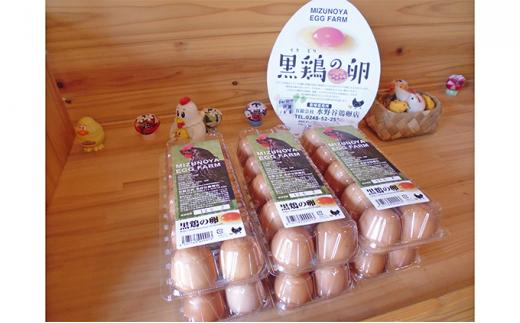 [№5991-0904]黒鶏の卵 20個入り(Mサイズ)