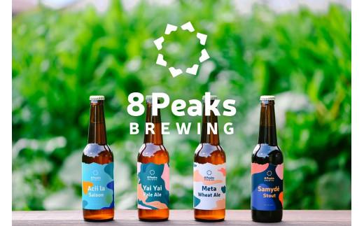 八ヶ岳山麓のクラフトビール6本セット