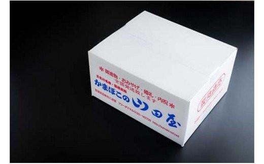 [年12回お届け/ふるさと定期便]瀬戸内 地魚天ぷらセット(平天・丸天・ごぼ天)