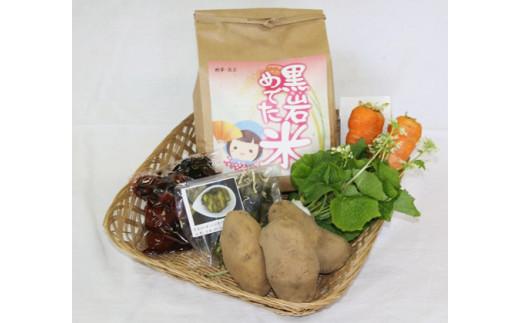 【お米と加工品や野菜の詰め合わせ】くろいわ産直セット A(全6品前後)