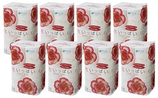 [№5746-0254]花いっぱいトイレットペーパー【納期:1~2ヶ月】
