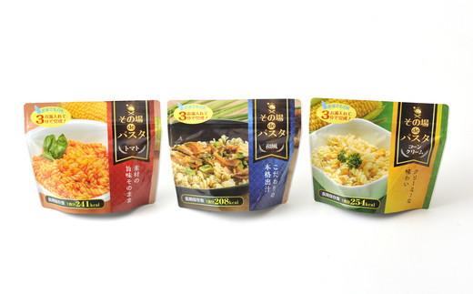 5年保存非常食15食セット 【BO03SM】
