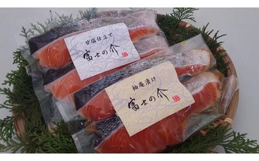 C302The YAMANASHIブランド「富士の介」特性漬け魚セット - 山梨県富士 ...