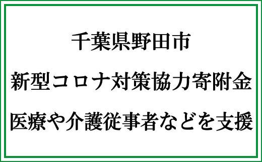 今日 の 千葉 県 コロナ 感染 者