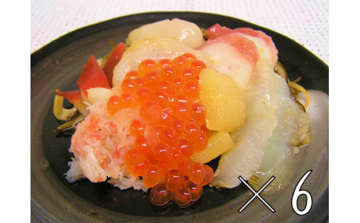 [A2-020]7種の海鮮松前漬(いくら、ほたて他)