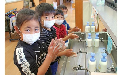 新型コロナウイルス感染症対策支援