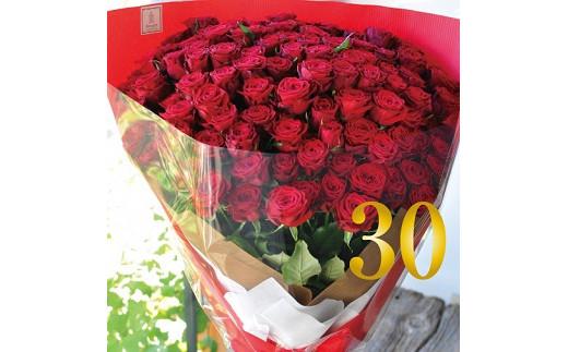 【生花花束】30本の赤いバラの花束