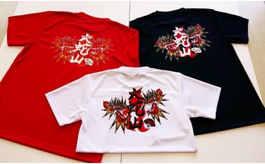 大蛇山Tシャツ【後】