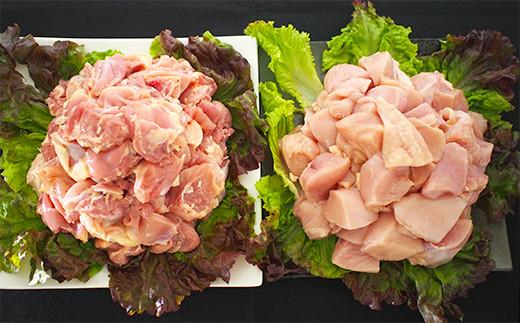 熊本県産 大阿蘇どり 一口サイズ モモ ムネ セット モモ肉 ムネ肉