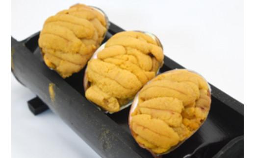 【大槌町からお届け】 三陸の味を堪能 焼きうに(3個入り)六串商店