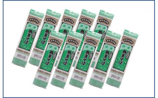 山形名物蔵王そば20人前(2人前1袋×10袋)みうら食品提供 A-0746