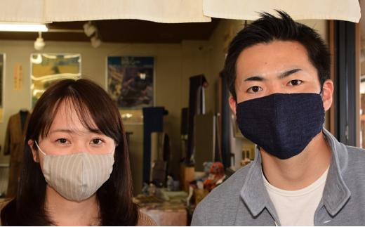 [№5802-0440]天然の抗菌作用 結城つむぎ(シルク)の手作りマスク【2枚セット】