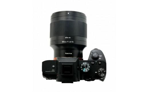 単焦点レンズatx-m 85mm F1.8 FE