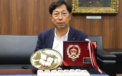 写真は、高田魚市場のえそ蒲鉾が受賞した水産庁長官賞
