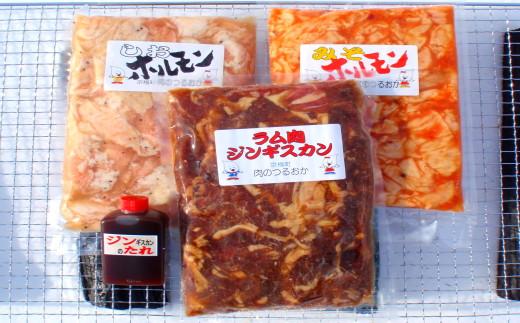 [N01]鶴岡精肉店詰め合わせセット