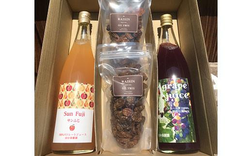 [№5657-2544]黄玉レーズンとリンゴ、ぶどうジュースセット《田中果樹園》