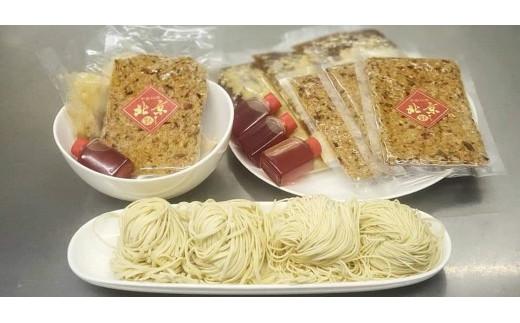 『中国料理 北京』の 担々麺セット 4食入り