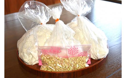 SS0202 そば処 白水 蕎麦粉・蕎麦の実セット(打ち粉付き) 蕎麦粉500g×2袋、蕎麦の実100g×1袋