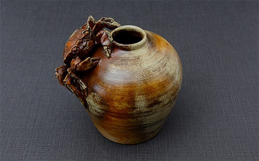 一夢庵風流窯 蟹の花器 花器 陶芸