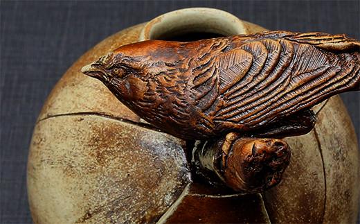 一夢庵風流窯 鳥の花器 花器 陶芸 焼き物