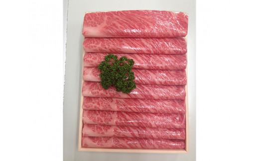 No.046 知多牛【響】肩ローススライス 約900g / 牛肉 ブランド牛 愛知県 特産