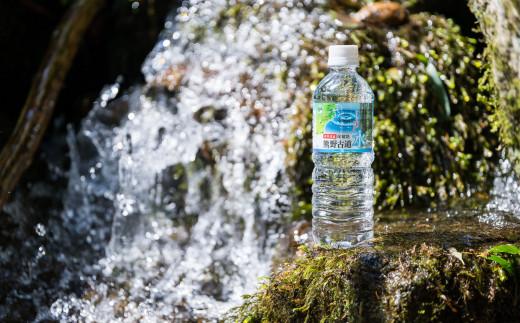 飲みやすくて、使いやすい 「超軟水」の水