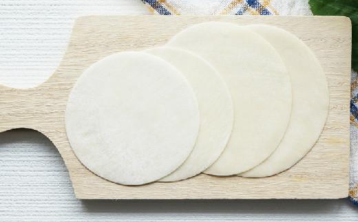 皮は米粉を使用し増粘剤、増粘多糖類を不使用していません。グルテンフリーの餃子です。