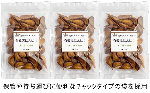 内容は70g × 9袋(630g)で、保管や持ち運びに便利なチャックタイプの袋を採用しています。