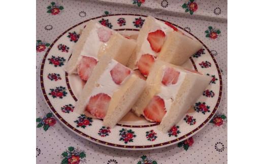 1月15日頃~5月中旬に食べられる苺のサンドイッチ🍓ふるさと納税限定の特別メニューです♪