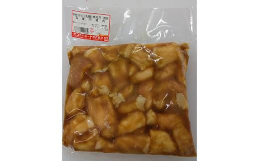 国産牛 味付 丸腸 300g x 5パック 冷凍