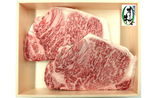 【ふるさと納税で支援】オリーブ牛ロースステーキ500g