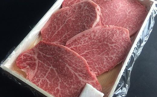 O-66肉料理まつむら特製熟成肉 ヒレ焼肉用450g