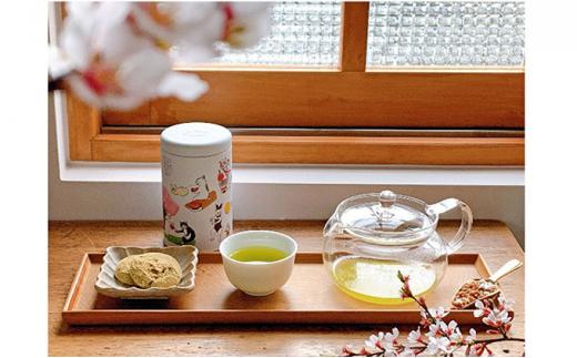 [№5786-3183]お茶の時間スターターキット