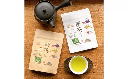 [№5786-3182]2020年浜松産新茶詰合せ