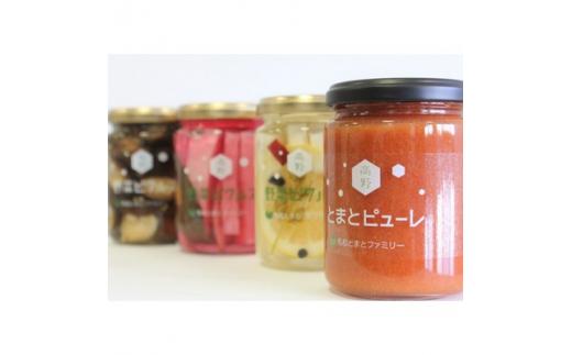 旬の野菜ピクルス3種とトマトピューレ【1202448】