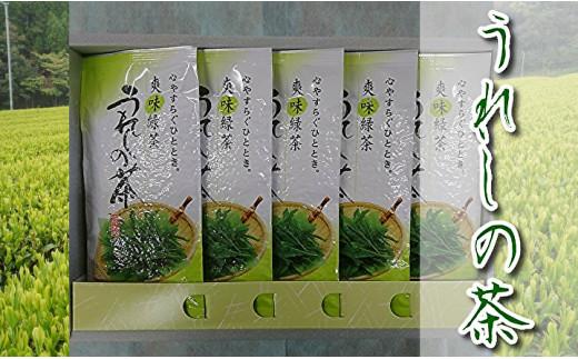 z-54うれしの茶(嬉野茶)上撰セット