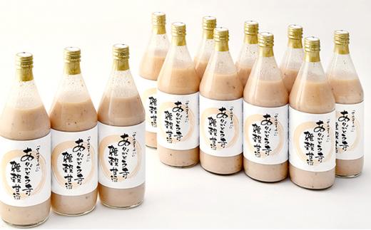 [№5565-0448]時之栖オリジナル12種類の雑穀甘酒12本セット
