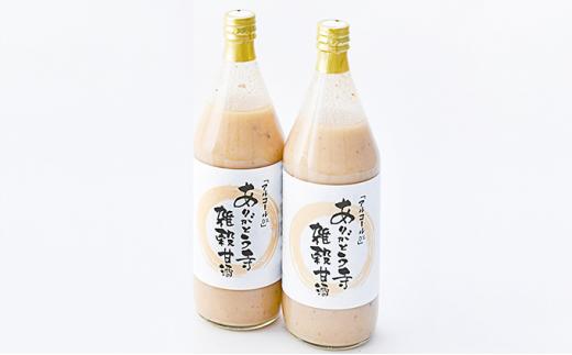 [№5565-0447]時之栖オリジナル甘酒2本セット