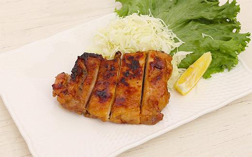 お肉 味噌漬け セット 10枚 牛肉 豚肉 鶏肉 合計1.15kg