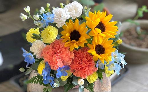 [№5716-0221]【父の日ギフト】フラワーアレンジメント(生花)