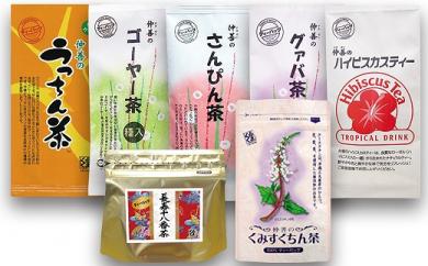 沖縄のお茶!日替わり詰め合わせ(月〜日曜日7点セット)約3ヶ月分