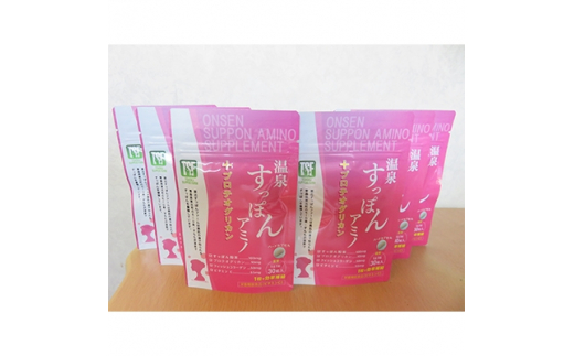 温泉すっぽんアミノ+プロテオグリカン 6袋セット(6ヶ月分)【1111188】