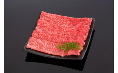 高級和牛「熊野牛」 特選モモスライス 1kg <4等級以上>