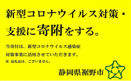 静岡 県 感染 者