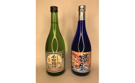 [B2-033]漁師の力酒飲み比べセット(本醸造編)