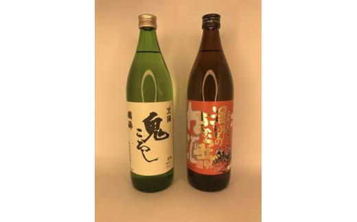 [B2-032]漁師の力酒飲み比べセット(超辛口編)