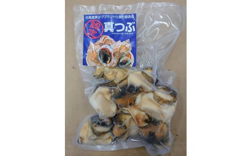 「殻付(活)」をご希望の場合は、[02-054]浦河前浜産 活つぶ貝1kg(お刺身用) [をお選びください。